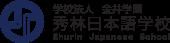 수림일본어학교